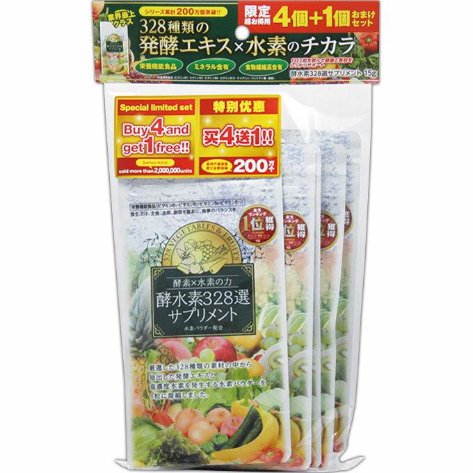 M&F 酵水素328選サプリメントセット 60粒×5個