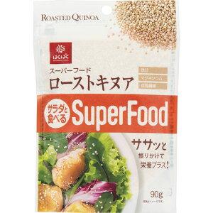 はくばく サラダと食べるスーパーフード ローストキヌア 90g