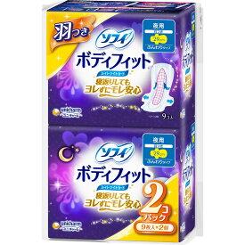 ユニ・チャーム ソフィ ボディフィット スーパーナイトガード 羽つき 9枚×2 (医薬部外品)