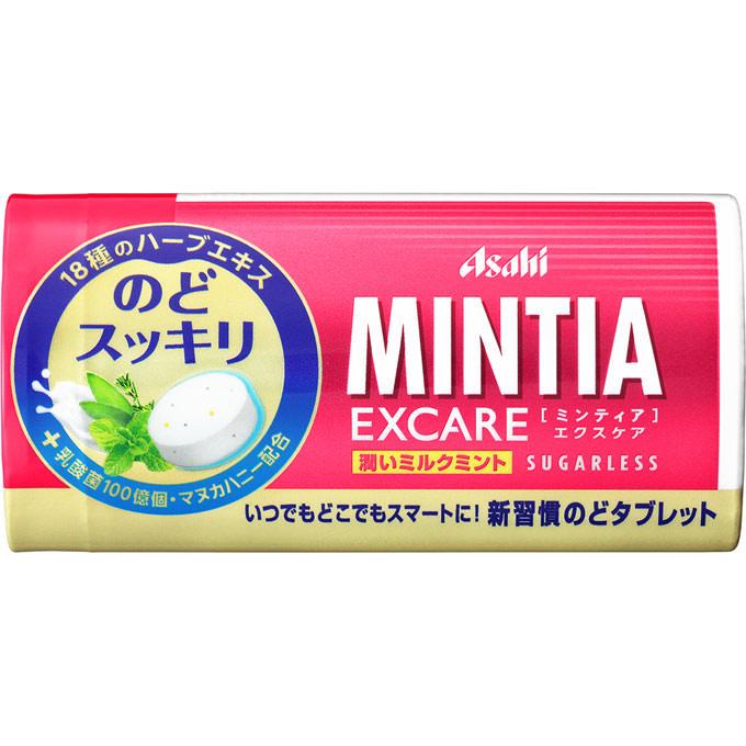 アサヒグループ食品株式会社 ミンティア エクスケアミルクミント 25粒