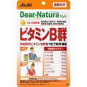 アサヒグループ食品株式会社 Dear−Natura Style ビタミンB群 60粒