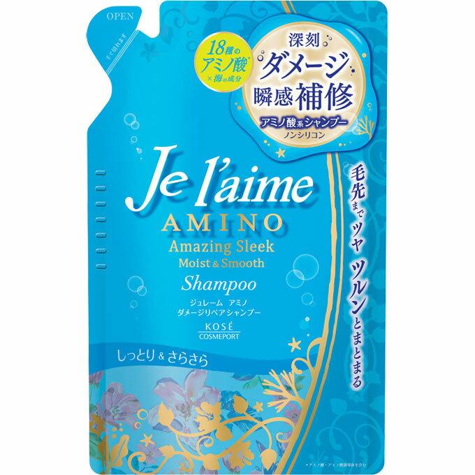 コーセー ジュレーム アミノ ダメージリペア シャンプー (モイスト&スムース) つめかえ 400ml