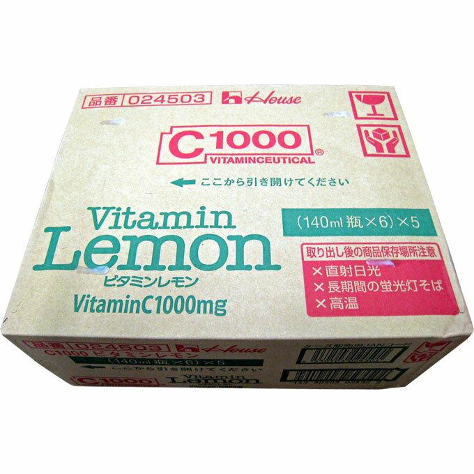ハウスウェルネスフーズ C1000 ビタミンレモン 140ml×6×5