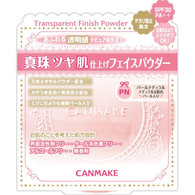 井田ラボラトリーズ キャンメイク トランスペアレントフィニッシュパウダー パールナチュラル _