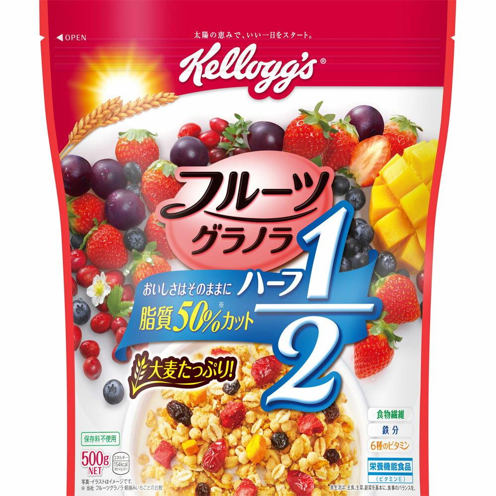 日本ケロッグ フルーツグラノラ ハーフ 徳用袋 500G