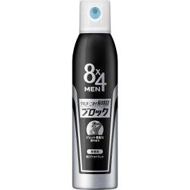 花王 8x4 メン デオドラントスプレー 無香料 135g (医薬部外品)
