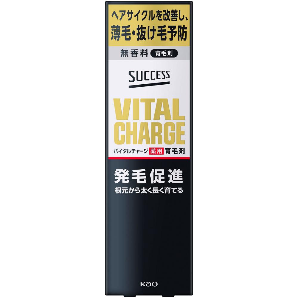 花王 サクセス バイタルチャージ 薬用育毛剤 200ml (医薬部外品)