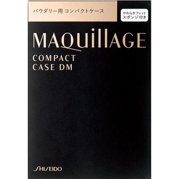 資生堂 マキアージュ コンパクトケース DM −【point】