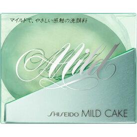 資生堂 資生堂 マイルドケーキ _