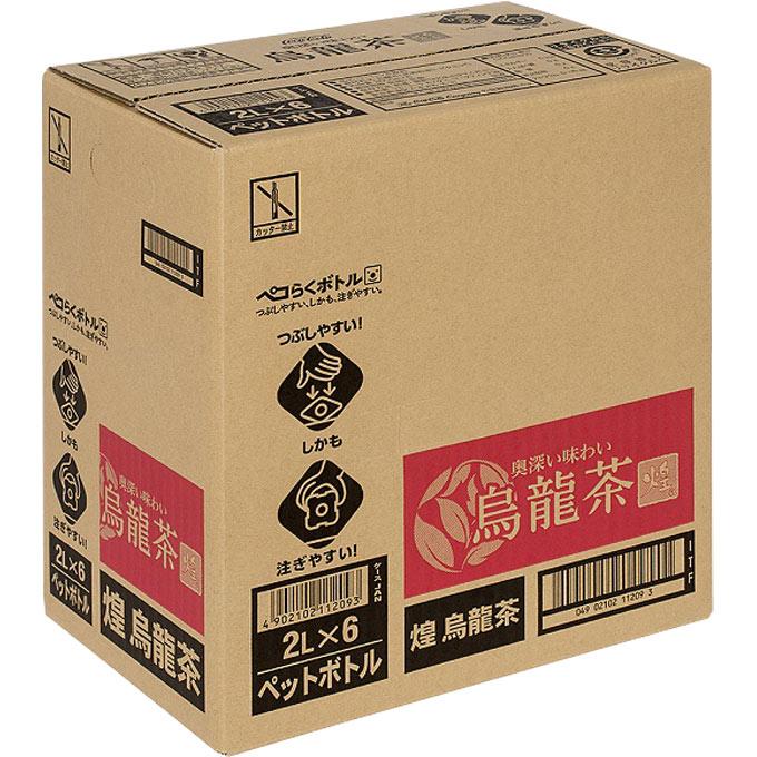 日本コカ・コーラ 煌 烏龍茶 ケース 2000ML×6