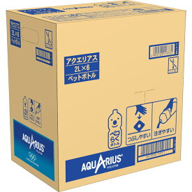 日本コカ・コーラ アクエリアス ケース 2000ML×6