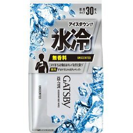 マンダム ギャツビー アイスデオドラントボディペーパー 無香料 徳用 30枚 (医薬部外品)