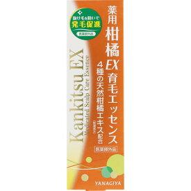 柳屋本店 薬用柑橘EX 育毛エッセンス 180ml (医薬部外品)