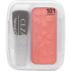 セザンヌ化粧品 ナチュラルチークNマット 101 ホットピンク _