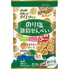 アサヒグループ食品株式会社 リセットボディ 雑穀せんべい のり塩味 4袋