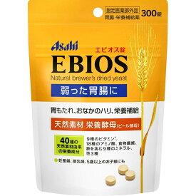 アサヒグループ食品株式会社 エビオス錠パウチ 300錠 (医薬部外品)