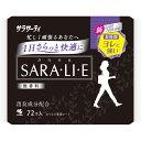 小林製薬 Sara・li・e 無香料 72枚
