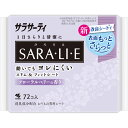小林製薬 Sara・li・e フローラルベリーの香り 72枚