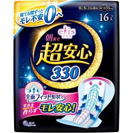 大王製紙 エリス 朝まで超安心330(特に多い日の夜用) 羽つき 16枚 (医薬部外品)