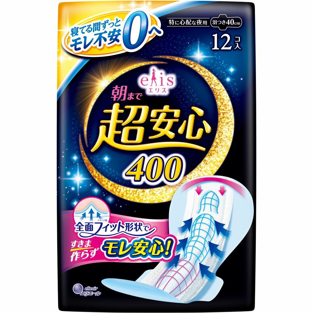 大王製紙 エリス 朝まで超安心400(特に心配な夜用) 羽つき 12枚 (医薬部外品)