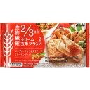アサヒグループ食品株式会社 バランスアップ クリーム玄米ブラン メープルナッツ&グラノーラ 2枚×2袋