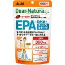 アサヒグループ食品株式会社 Dear−Natura Style EPA×DHA・ナットウキナーゼ 240粒