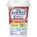 明治 メイバランスMiniカップ チョコレート味 125ml
