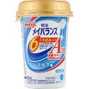 明治 明治メイバランスArgMiniカップ ミルク味 125ml