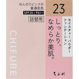ちふれ化粧品 モイスチャー パウダーファンデーション 詰替用 ピンクオークル系 MパウダーFD詰替用23