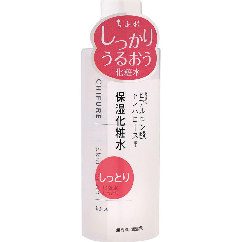 ちふれ化粧品 化粧水 しっとりタイプ 180ML