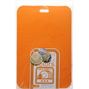 パール金属 カラーズ ちょっと大きめ 食器洗い乾燥機対応まな板 オレンジ