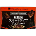 ノースカラーズ  血糖値スマートライフチョコレートビター 8枚