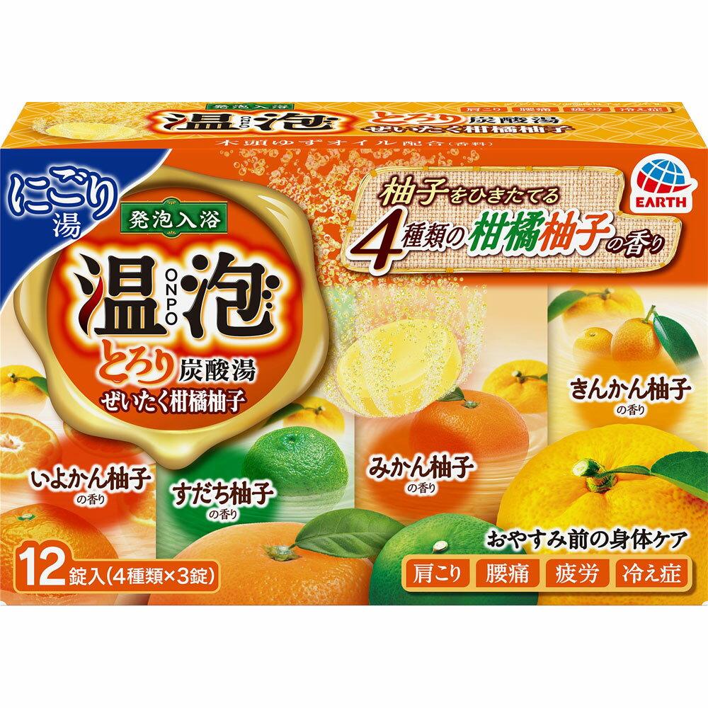 アース製薬 温泡 とろり炭酸湯ぜいたく柚子柑橘 12錠 (医薬部外品)