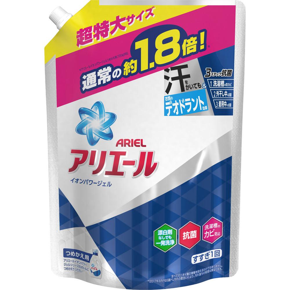 P&Gジャパン アリエールイオンパワージェルサイエンスプラス 詰替 特大 1260g