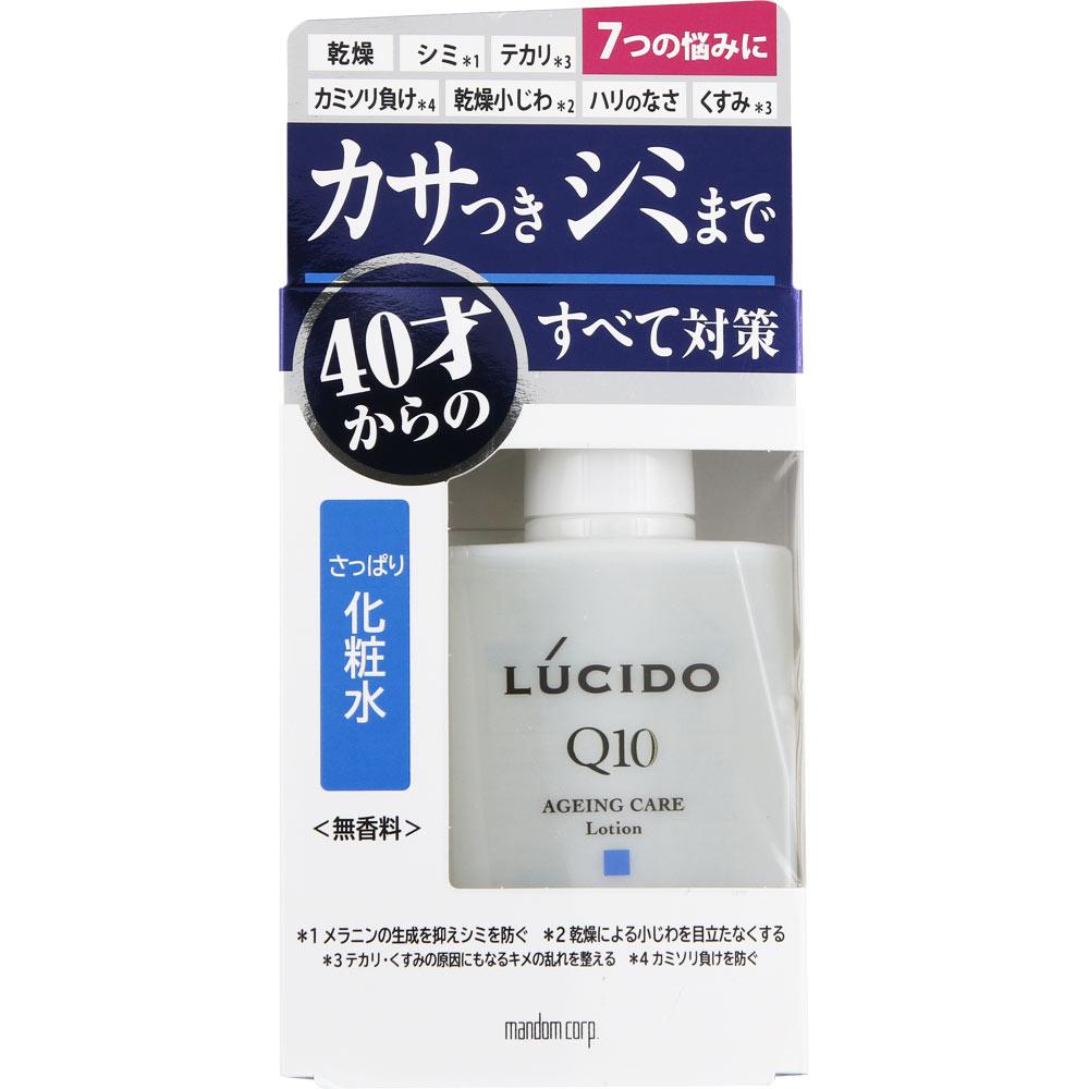 マンダム ルシード 薬用トータルケア化粧水 110ml (医薬部外品)