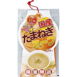 味源 国産玉ねぎスープ 12食