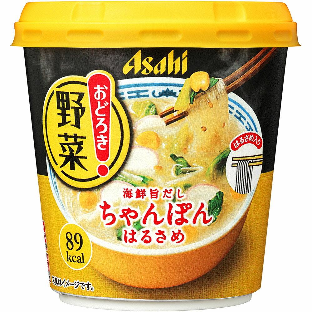 アサヒグループ食品株式会社 おどろき野菜 ちゃんぽん 24.9g