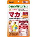 アサヒグループ食品株式会社 Dear−Natura Style マカ×亜鉛 120粒