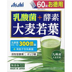 アサヒグループ食品株式会社 乳酸菌+酵素 大麦若葉 60袋【point】