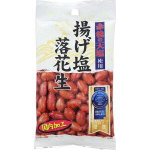 タクマ食品 揚げ塩落花生 60g