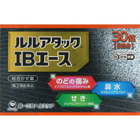 【第(2)類医薬品】MK ルルアタックIBエース 30錠【point】