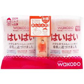 和光堂 レーベンスミルク はいはい おしりふき付き 810g×2缶