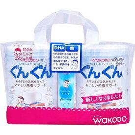 和光堂 フォローアップミルク ぐんぐん 830g×2缶