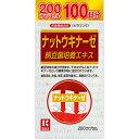 ミヤマ漢方製薬 徳用ナットウキナーゼ 200球【point】