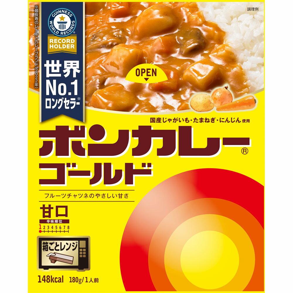 大塚食品 『ボンカレーゴールド』(甘口) 180g