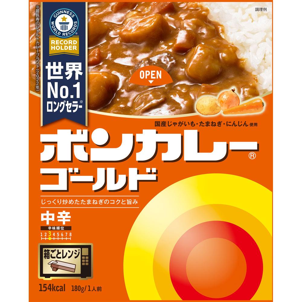 大塚食品 『ボンカレーゴールド』(中辛) 180g