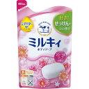牛乳石鹸共進社 ミルキィボディソープ リラックスフローラルの香り 詰替用 400ml