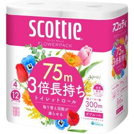 日本製紙クレシア スコッティ フラワーパック 3倍長持ち(ダブル) 75m