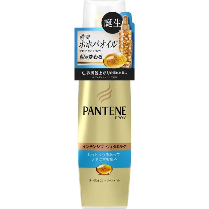 P&Gジャパン パンテーン モイストスムースケア インテンシブヴィタミルク パサついてまとまらない髪用 100ml