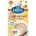 森永乳業 森永Eお母さん ペプチドミルク カフェオレ風味 18g×12本